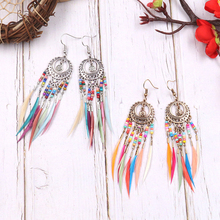 цены FSUNION Bohemian Ethnic Long Statement Colorful Tassel Drop Earrings Boho Resin Beads Fringe Earrings for Women Fashion  Earring