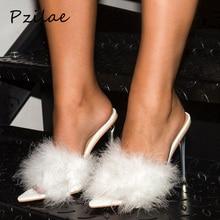 Pzilae/Новинка; обувь из ПВХ; модные шлепанцы без застежки на тонком каблуке; женские шлепанцы без задника с перьями; прозрачные меховые шлепанцы на высоком каблуке; цвет белый