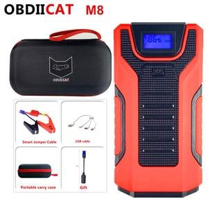 OBDIICAT-M8 Car Jump Starter Power Bank M8 12V High Capacity Portable Car Starting Booster Battery For Petrol&Diesel