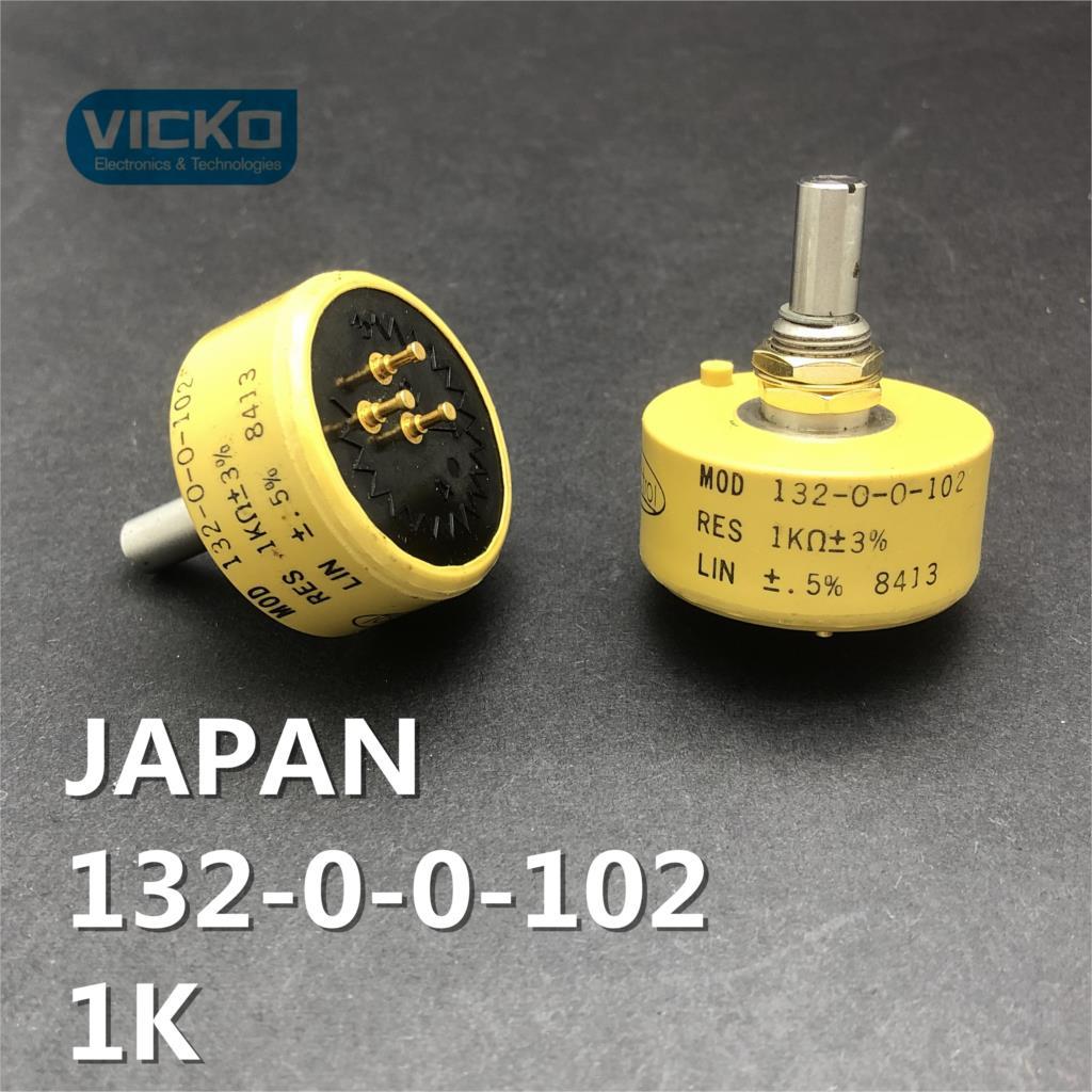 Japon Spectrol Mod 132-0-0-102 1K 360 degrés potentiomètre circulaire sans arbre d'arrêt 22mm commutateur Mod 132-0-0-102
