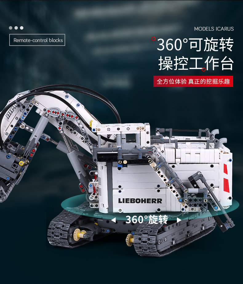 MOULD KING Compatible 42100 13130 Technic series Liebherrs R9800 Terex RH400 Mining Excavator Building Block(4062PCS) 8