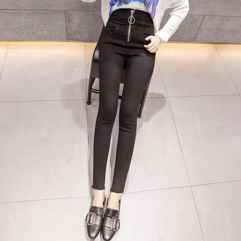 Photo Shoot Online Celebrity Style Jeans Women's Ultra High Waist CHIC Tight-Fit Jeans Women's 2018 New Style Korean-style