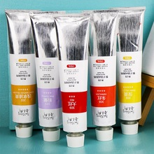 Rubens 170ml quick-drying oil paint set alkyd resin medium oil paint outdoor sketching quick-drying oil painting color