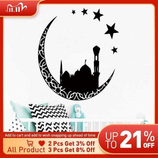 Islamic Eid Mubarak Muslim Vinyl Wall Sticker Decor For Kids Room Living Room Decoration Decal Stickers Mural