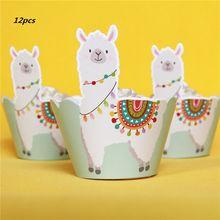 12 conjunto dos desenhos animados llama alpaca cupcake envolvedora topper caixa de doces crianças festa de aniversário suprimentos de casamento