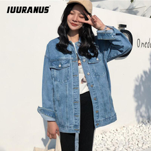 IUURANUS Solid Turn-down Collar Jean Jacket for Women Loose Casual Blue Fashionable Coats Female outwear Denim Feminine