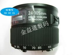 Lens Repair Part For Canon 24-105 mm 4L IS II USM window tube zoom ring bracket tube New original