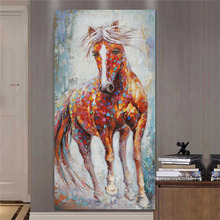Dropshipping Printed Animal Oil Painting Canvas Horse Prints Modern Big Size Canvas Art Home Decor Posters Prints no frame prints