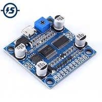 Модуль усилителя MAV MP3 DC 9V 12V 24V 15W модуль голосового вещания 32Mbit Flash UART управление последовательным портом плата декодирования напряжения