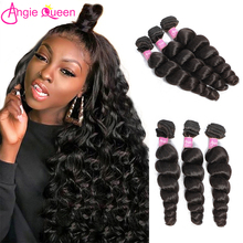Hair-Bundles Angie Queen Weaves Non-Remy-Hair Natural-Color 100%Human-Hair Peruvian Loose