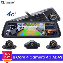"Junsun 10 ""4G กล้อง Dash CAM ADAS Android (China)"