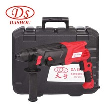 DS  Power Tools 26mm DS-26E Ellectric Hammer Impact Drill Power Drill Electric Drill two function Electric hammer