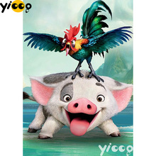 Full Square/Round Drill 5D diamond embroidery pig and chicken Painting Rhinestones mosaic Cross stitch Decor DX0153