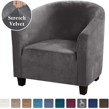 High Stretch Sofa Cover Velvet Tub Chair Cover Skid Resistance Furniture Protector Stretch Fabric Super Soft