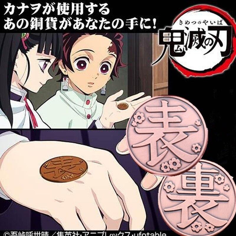Colección de monedas de cobre rojo de Anime Demon Slayer Coin Kimetsu no Yaiba, accesorios de Cosplay, Tanjirou Nezuko