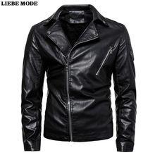 2021 Новый карманы на молнии из черной искусственной кожи Куртка