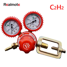 Shockproof Acetylene Pressure Reducer High Pressure Relief Valve Gas Regulator Used For Welding And Cutting Tools realmote shockproof oxygen reducer meter high pressure pressure relief valve pressure relief meter gas regulator