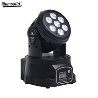 led mini wash 7x12w rgbw 4in1 led moving head stage light for disco party lights