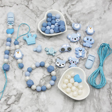 Chain Teether-Accessories Bracelet Pacifier Baby-Product Silicone Beads Chewable Teething