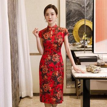 Chinese Style Evening Party Dress Sexy Slim High Split Qipao Women Cheongsam Classic Print Flower Blue Short Vestidos Plus Size