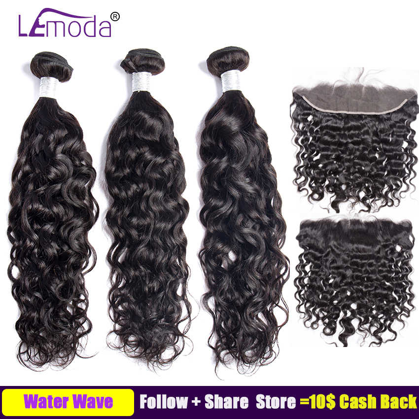 Brazilian Water Wave Bundles With Closure Remy Hair Lace Frontal With Bundles Deal Human Hair Bundles With Frontal Lemoda Hair