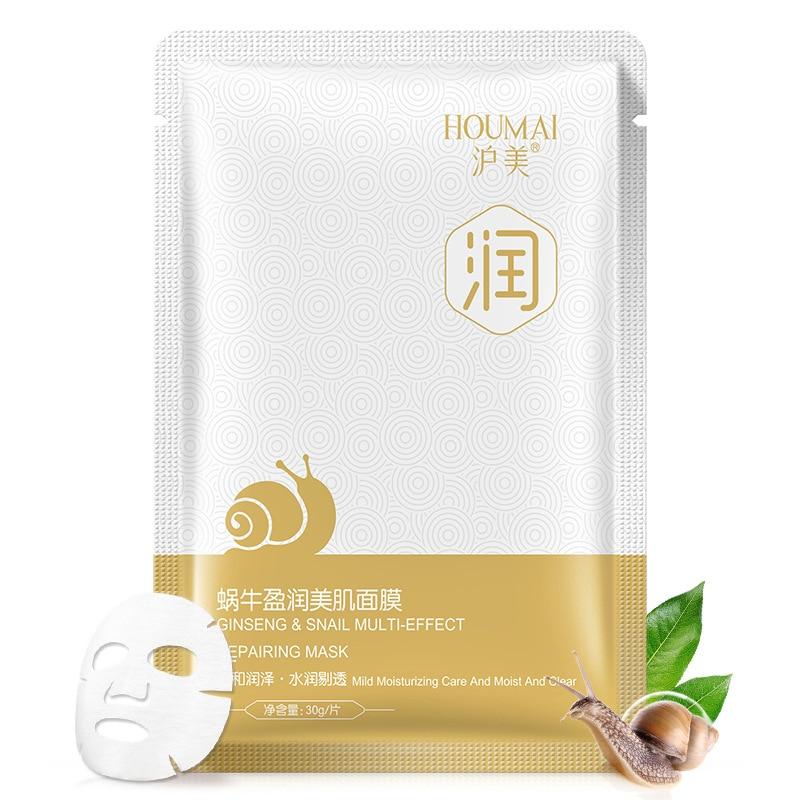 10Pcs HOUMAI snail essence Depth Replenishment  Anti-Aging facial masks Moisturizing Oil-control Acne Treatment face mask