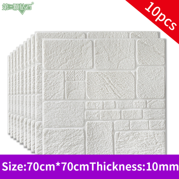 marble film stone wall paper 3d foam tile wall sticker for dinning room bedroom wall decoration TV background wall decor