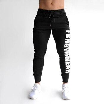 Ανδρικό παντελόνι φόρμας Αντρικά Παντελόνια Ρούχα MSOW