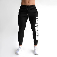 2019 Autumn Gyms Men's Pants Joggers Skinny Sweat Pants printing Tights Sweatpants For Men Side Zipper Sheer Trouser Pants(China)