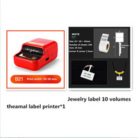 Multifunctional thermal label printer jewelry sticker label mobile phone Bluetooth printer 20 50mm