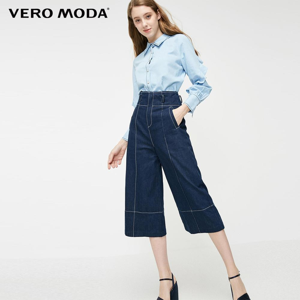 Vero Moda Women's 100% Cotton Visible Stitches Wide-leg Capri Jeans | 31916I505