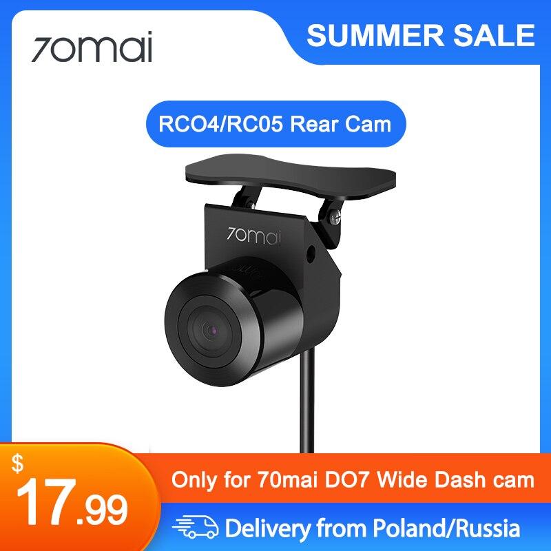 Резервная камера 70mai для камеры заднего вида 70mai Wide D07: RC04 HD резервная камера/RC05 резервная камера ночного видения (только для D07!)