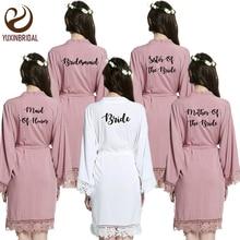 YUXINBRIDAL2019 ใหม่ Mauve เจ้าสาวเจ้าสาวเจ้าสาว Robes Kimono Robes กับลูกไม้ Trim ผู้หญิงงานแต่งงานเจ้าสาว Robe สั้น