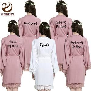 Image 1 - YUXINBRIDAL2019 nowa fioletowa panna młoda druhna panna młoda szaty bawełna szlafrok Kimono z koronki wykończenia kobiety ślub Bridal Robe krótki