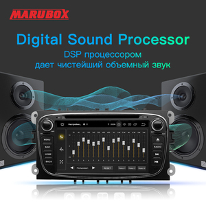 Image 5 - Marubox 2Din Android 10 PX5 For Ford Focus 2 Mondeo 4 S MAX Connect 2007 2013 Car Radio GPS DVD Multimedia Player 4G 64G