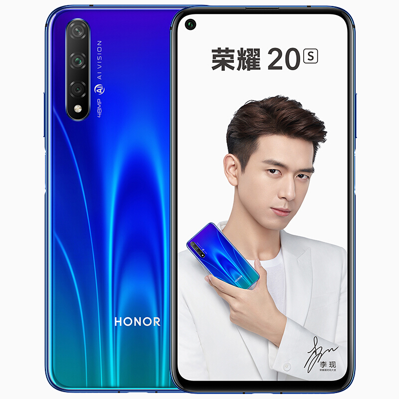 Orignal Huawei HONOR 20S 6GB+128GB Mobile Phones 6.15 Screen Kirin 810 Android 9 Front Rear HD Cams 4G Smartphone Ultra-thin