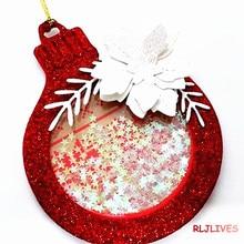 Рождественский шар шейкер металлические трафареты для пресс-формы для DIY Скрапбукинг штамп/фото украшение для альбома тиснение бумажные карточки ручной работы