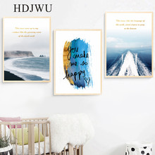 Mediterranean Blue Sea Scenery Decoration Canvas Painting Home Wall Printing Posters for Living Room AJ00350