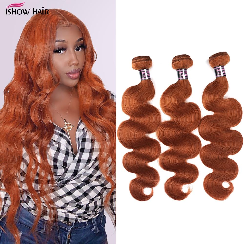 Ishow malayo Ombre pelo mechones de la onda del cuerpo extensiones de cabello humano mechones P4/27 marrón con resaltar el Color Remy armadura del pelo paquete coser en