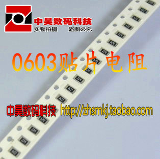 0603 Patch Resistor 150R 150 European Code 151 Accuracy 5%
