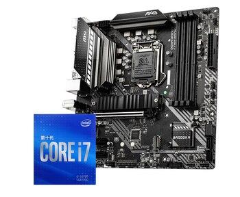 MAG B460M BAZOOKA motherboard + I7-10700K CPU motherboard + CPU set