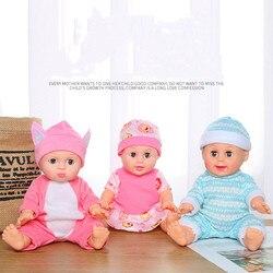 25cm Simulation 3D bébé vinyle Reborn poupée enfants confort dormir poupée belle enfants cadeau d'anniversaire