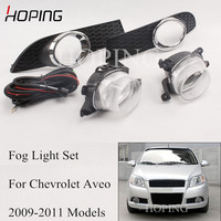 1 Set High Quality Front Bumper Fog Lamp Fog Light Upgrade Modification Set For Chevrolet Aveo 2009 2010 2011 H3 Harness Set