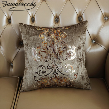 Fuwatacchi Euporean Style Cushion Cover Black Gold Foil Pillow Cover Deer Leaf for Home Chair Sofa Decorative Pillows 45*45cm fuwatacchi black gold foil linen cushion cover leaf flowers diamond pillow cover for home chair sofa decorative pillows 45 45cm