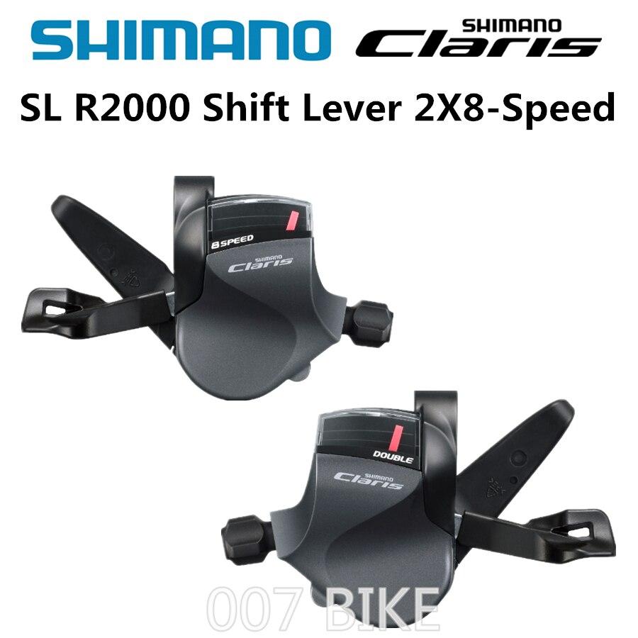 SHIMANO CLARIS SL R2000 плоский рычаг переключения передач SL-R2000 переключатель рычага переключения передач 8 скоростей 2x8-speed
