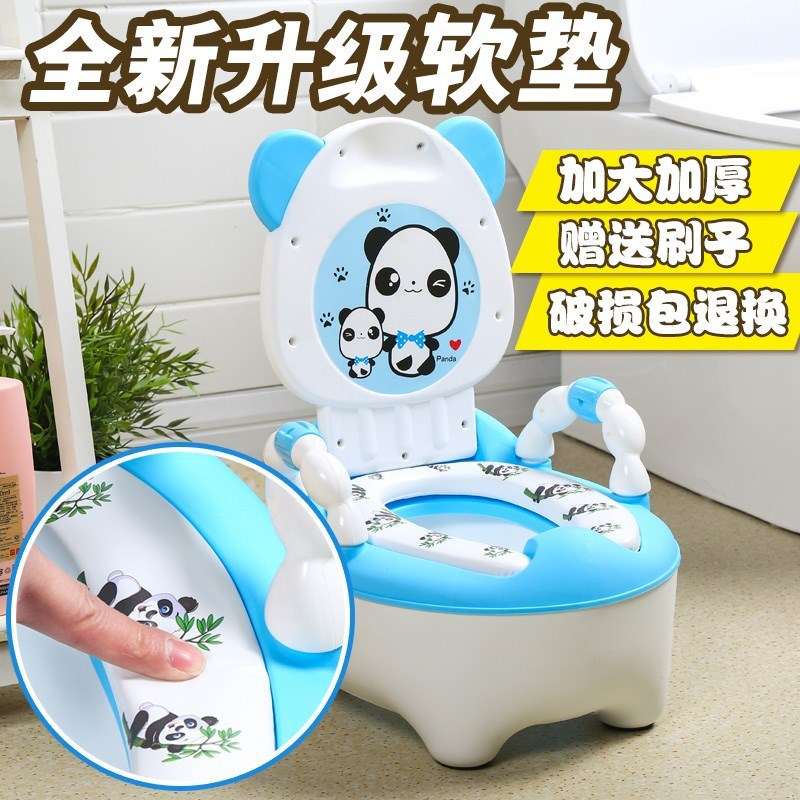 Urination And Defecation Stool Pedestal Pan BOY'S Shit Children Kids Dual Purpose Chamber Pot Women's One Year Old Baby Cartoon