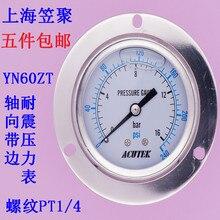 Axial Band Edge Seismic Pressure Gauge Seismic Shock-resistant Hydraulic Oil Pressure Gage YN60ZT 16bar PT1/4 seismic reflection exploration