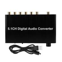 5.1 Digital DTS AC3 Dolby Channel Decoder Audio Converter SPDI Sound Adapter(China)