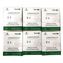 TIENS Tianshi Nutrient High Calcium Powder Nutrient High Calcium Granule 10g/bag * 10 Bags * 6 Boxes