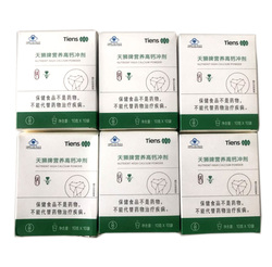 TIENS Tianshi Nutrient High Calcium Powder Nutrient High Calcium Granule 10g/bag * 10 Bags * 6 Boxes